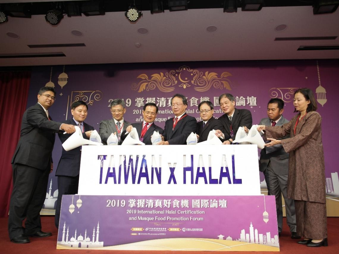 清真消費席捲全球 農委會與商研院搶佔先機為台灣農水產加工品插旗穆斯林世界