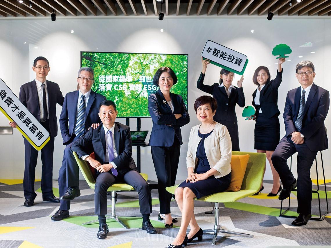 引導觀念 讓客戶悄悄愛上ESG