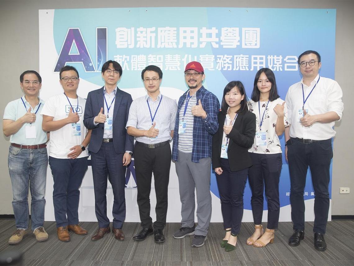 為AI新創開一扇窗 首場AI實務媒合會七強登場
