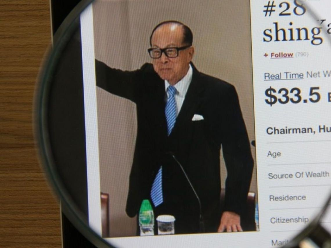 多家港媒刊登「一個香港市民李嘉誠」廣告 聲明反對暴力