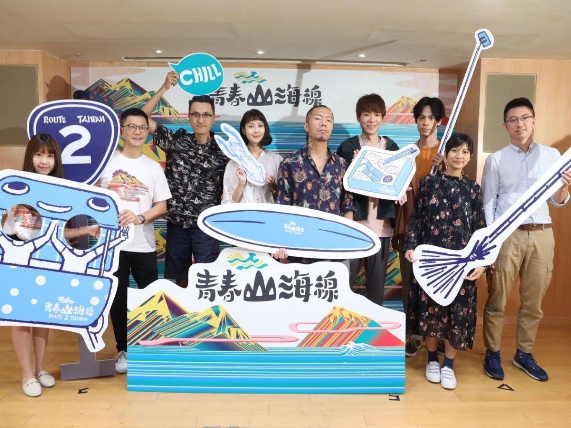 從淡水到三貂角 新北打造「青春山海線」串起145公里新旅玩