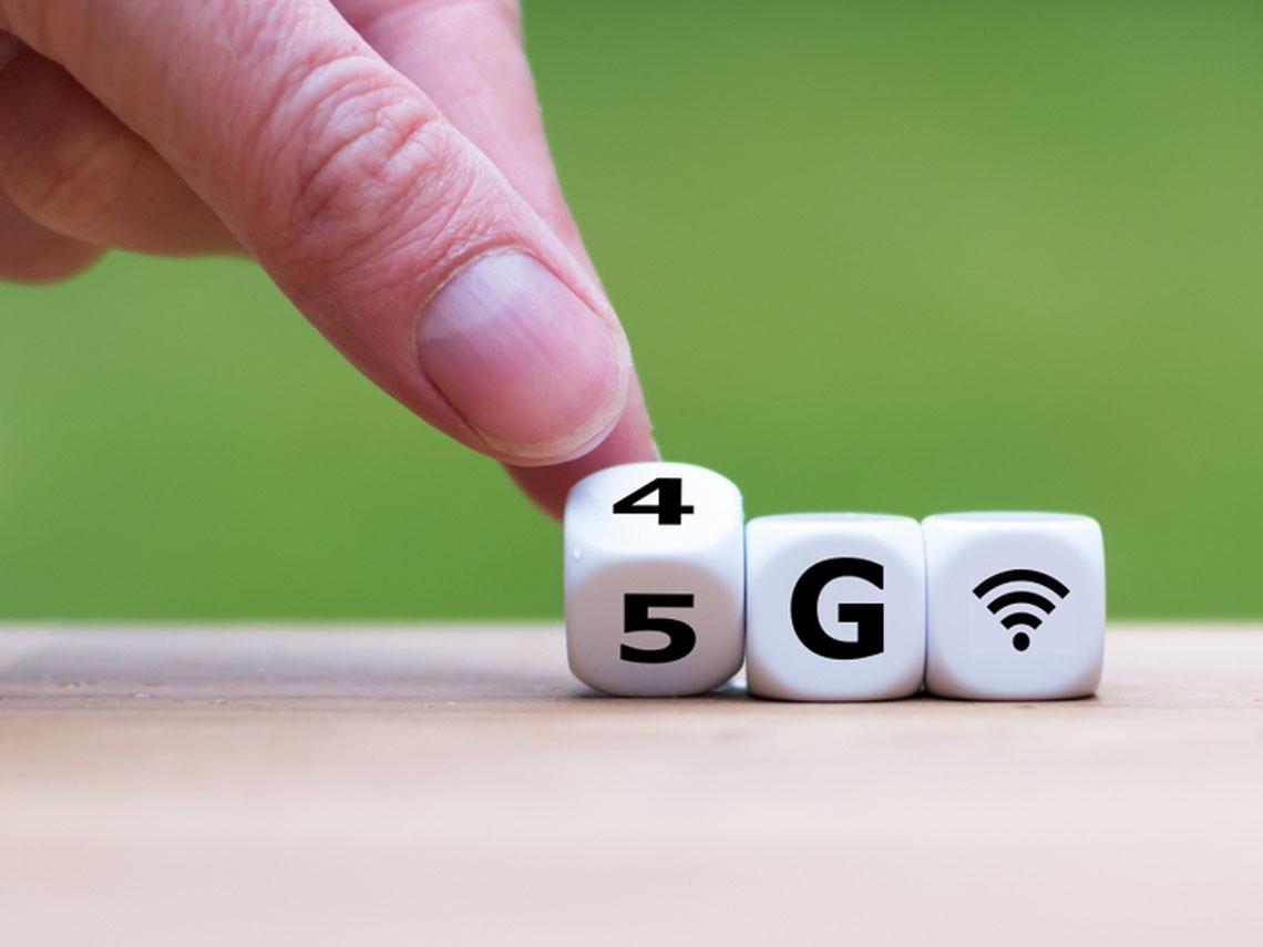 5G快了嗎?