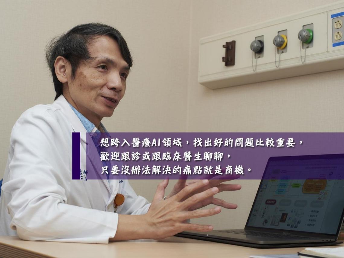 當睡眠障礙患者遇到AI 長期動態數據蒐集更有助於改善與預防