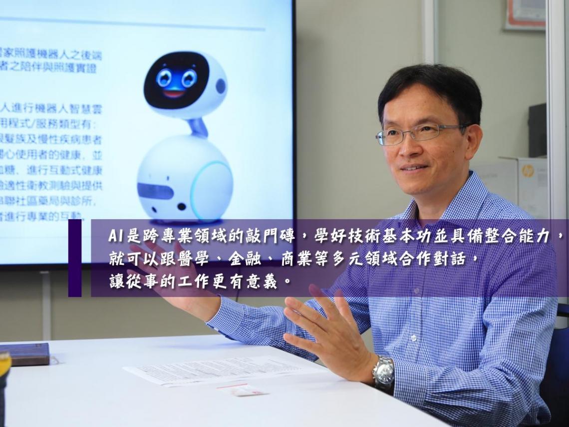 AI應用服務助攻 居家照護機器人也能貼心又專業