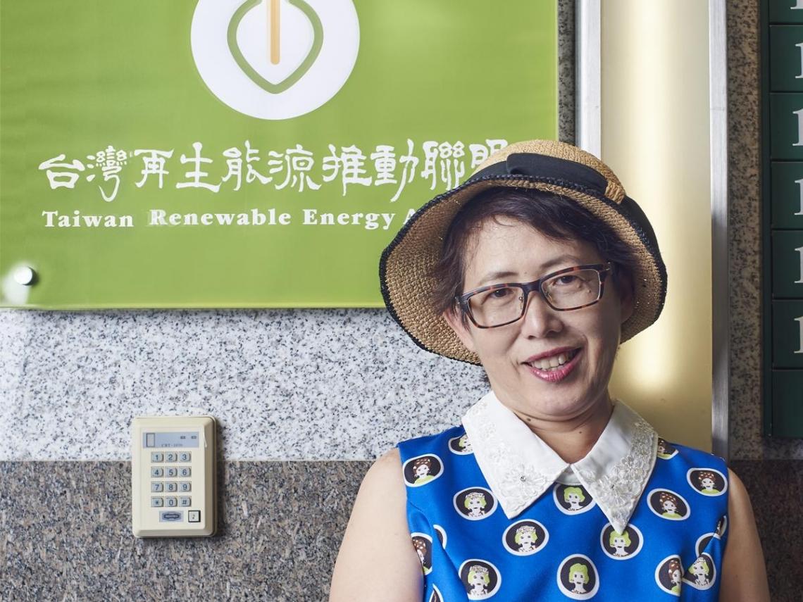 2022年德國實現非核家園 臺灣發展綠電急起直追