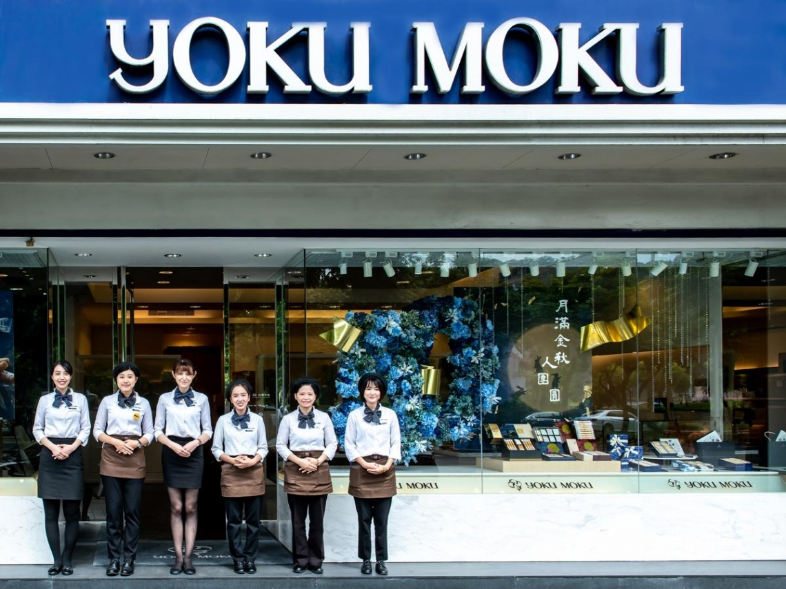 YOKU MOKU有溫度的幸福感