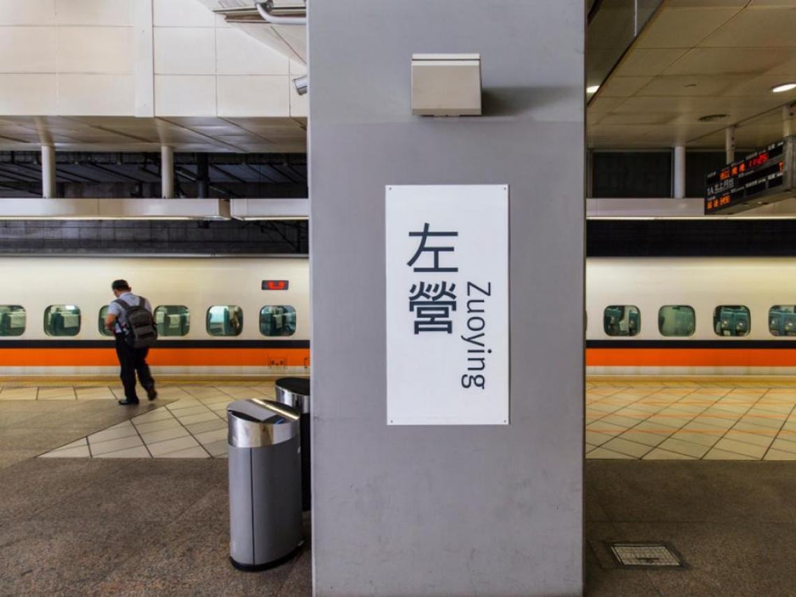 高鐵南延敲定左營案…砸554億 日增不到4千旅客