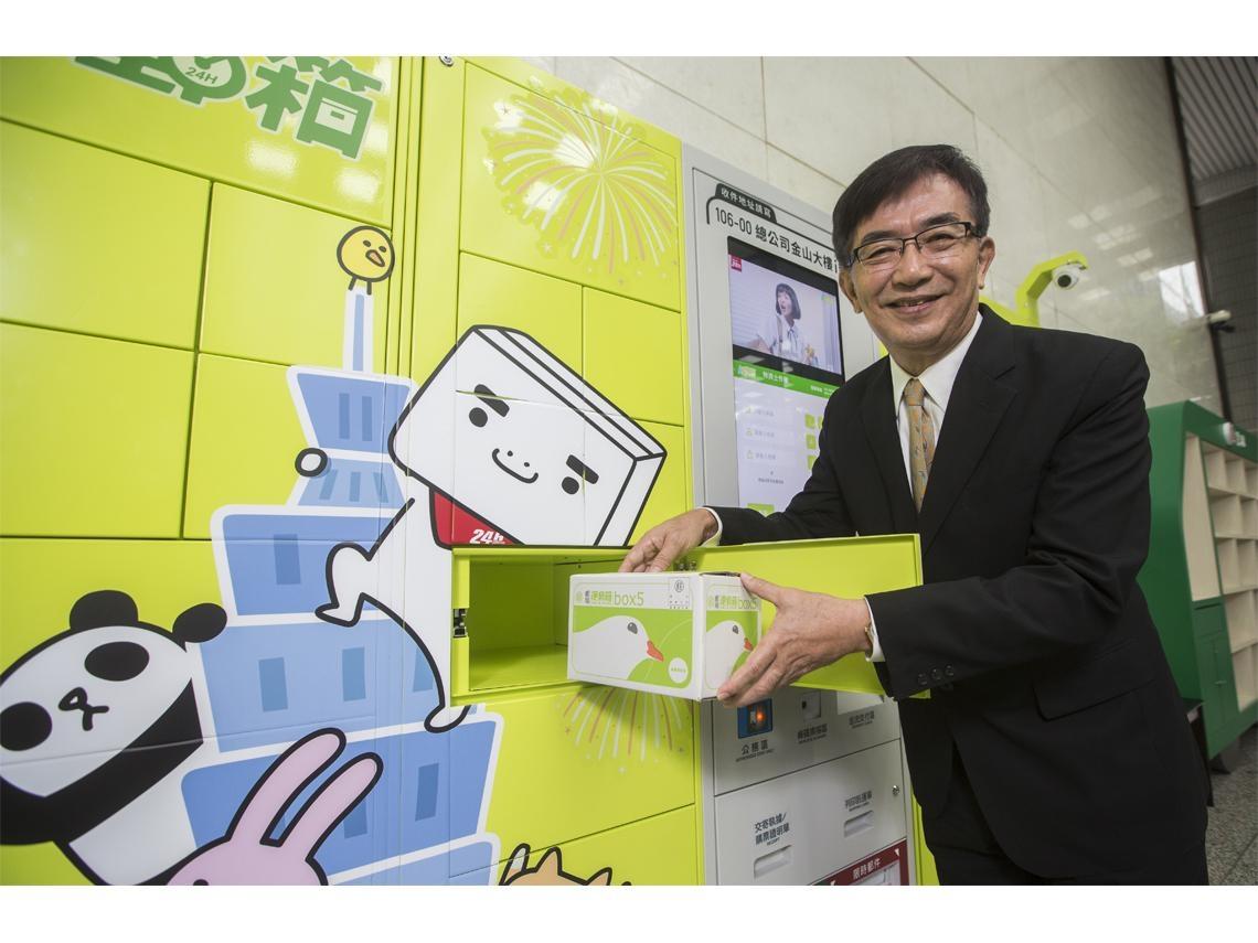 中華郵政創意轉型  長照、公益也行