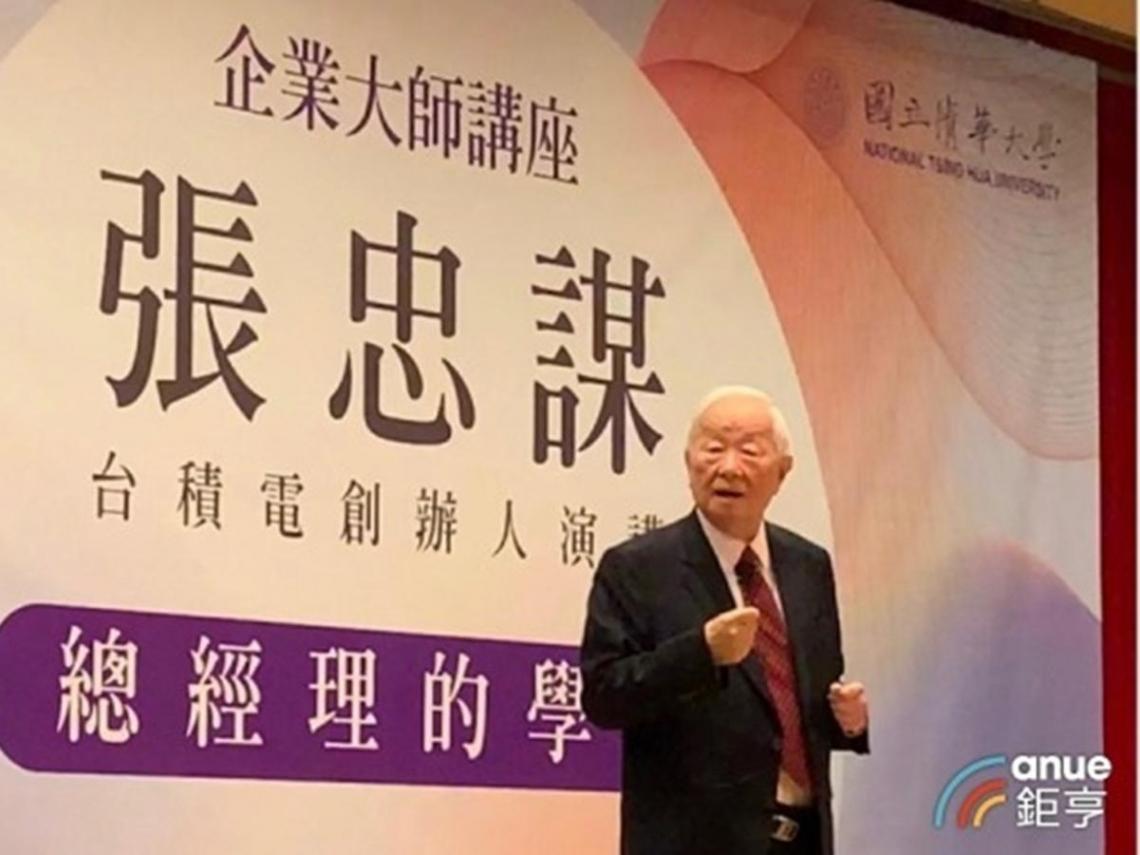 張忠謀:台灣若繼續爭論低薪問題 是自找麻煩