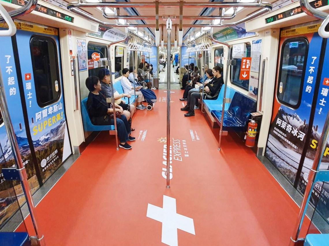 北捷網紅「冰河列車」 帶著百萬通勤族穿梭現實與童話 拍照分享抽機票 直飛米蘭Fun遊瑞士