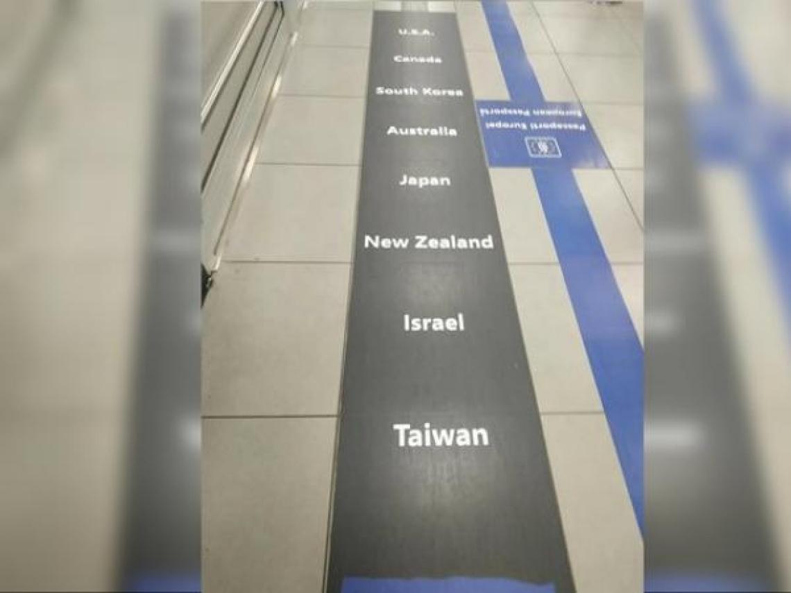 羅馬機場地上寫「台灣」 這種「特權」全球僅8國享有!