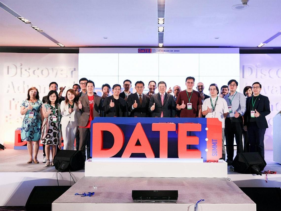 2019 DATE SUMMIT數位商務大趨勢 國際匯壇精彩落幕 掌握六大關鍵議題,開創數位經濟新局
