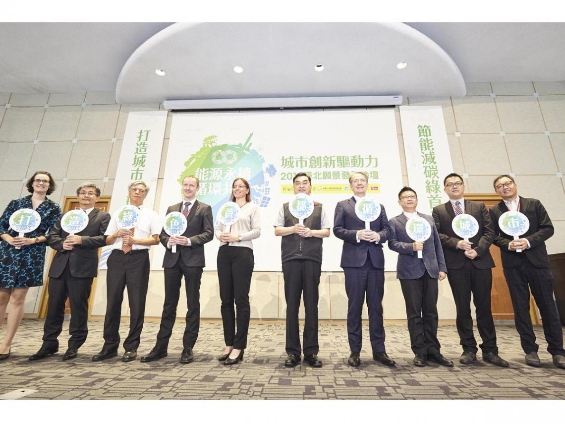 能源永續∞循環共享 創造經濟與環境雙贏