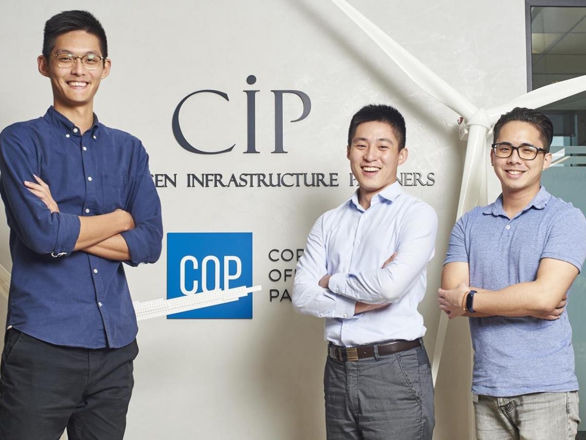 卡位全新產業機會 CIP要培育在地人才