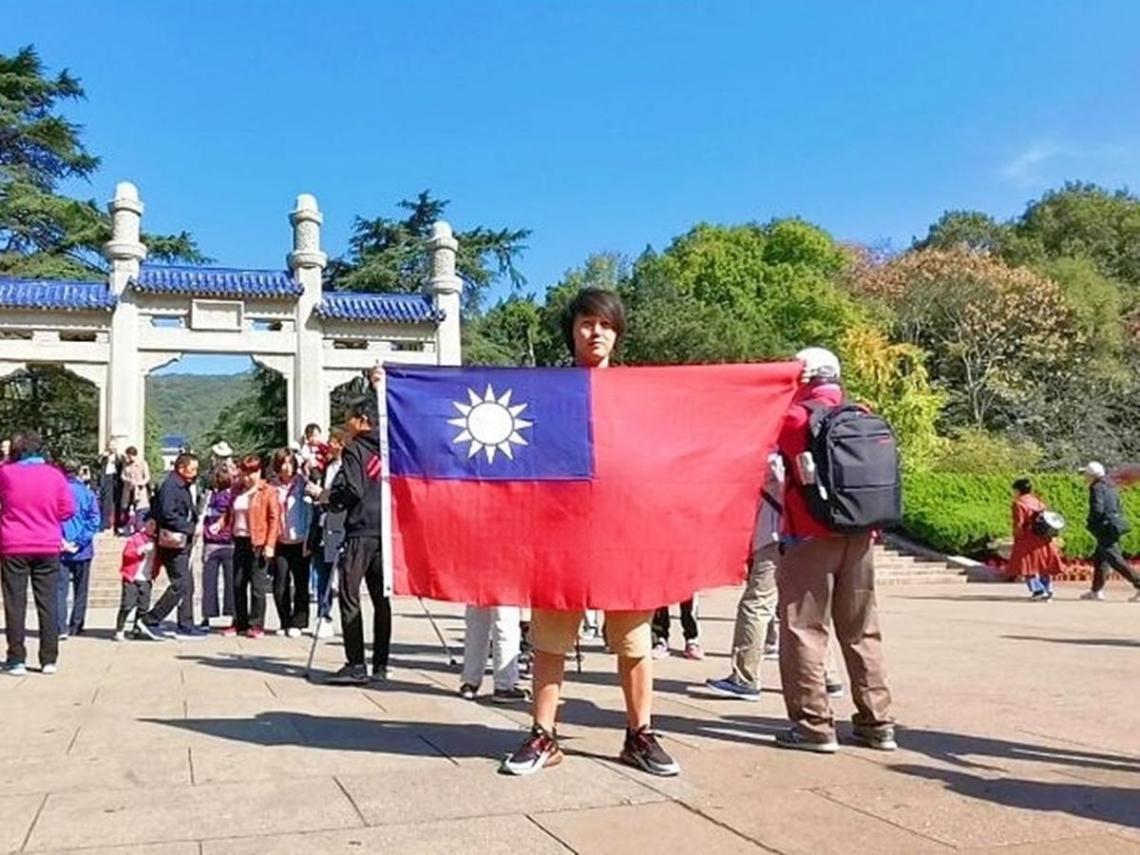 台YouTuber舉中華民國國旗在南京拍照 被帶回警局身家調查、「寫悔過書」