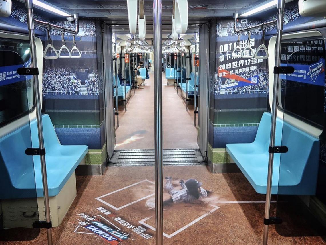 亞錦中華隊擊敗日本 睽違18年再奪冠 捷運限定版「棒球列車」強棒出擊 為中華隊挺進東奧接棒加油!