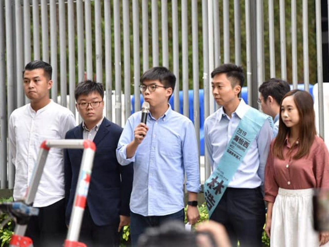 黃之鋒遭剝奪香港區議員被選舉權 「官方理由」曝光