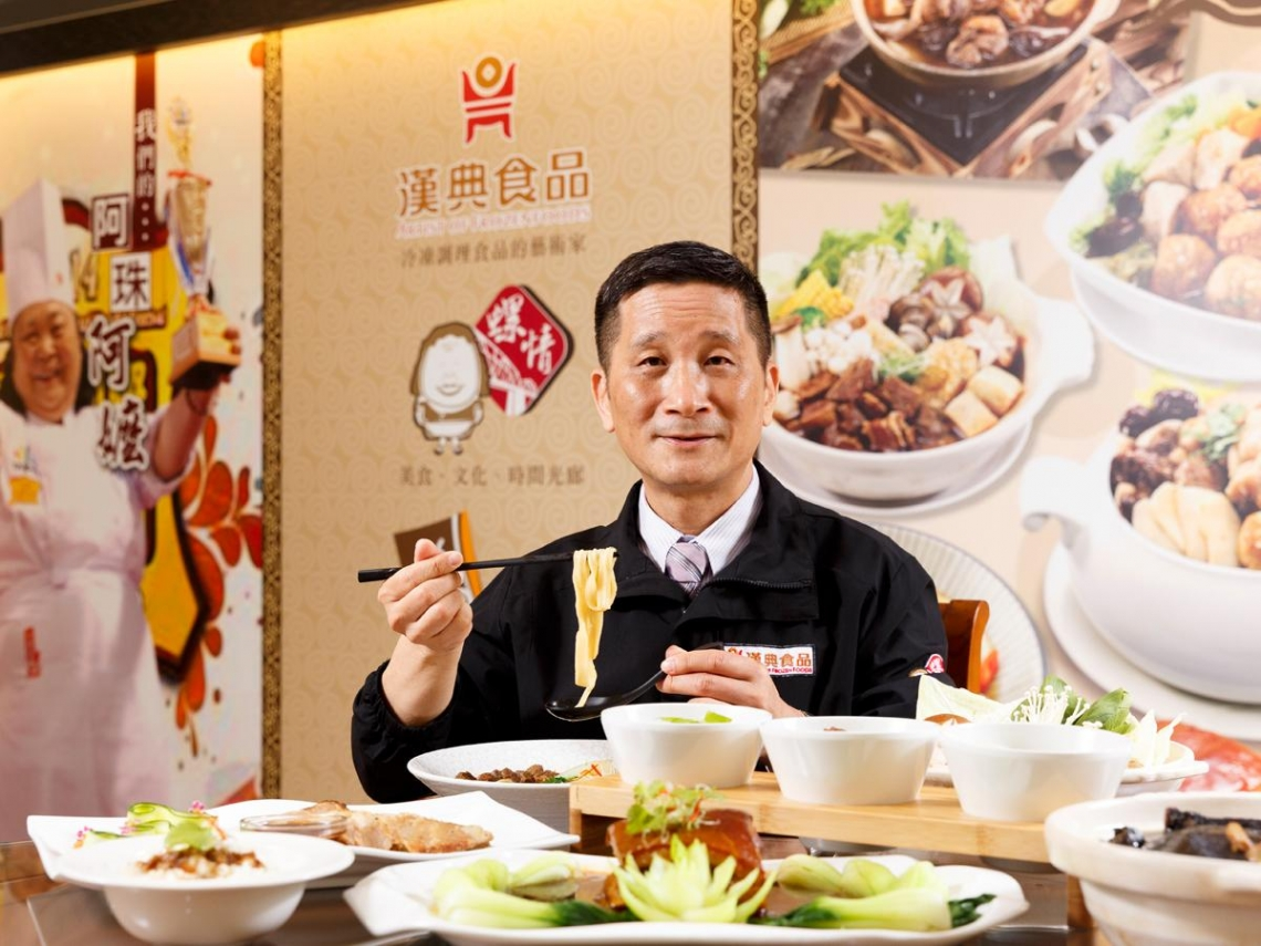 別再說英國沒美食!漢典把牛肉麵賣進去 再揪台灣餐飲業遠征英國人的胃