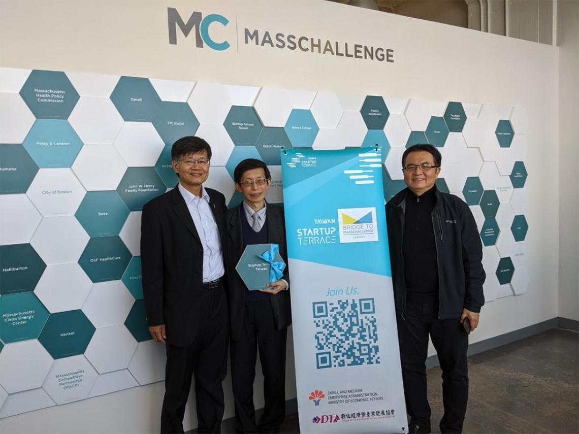 台灣林口新創園成功鏈結波士頓創業生態系 於MassChallenge波士頓總部完成白金夥伴掛牌
