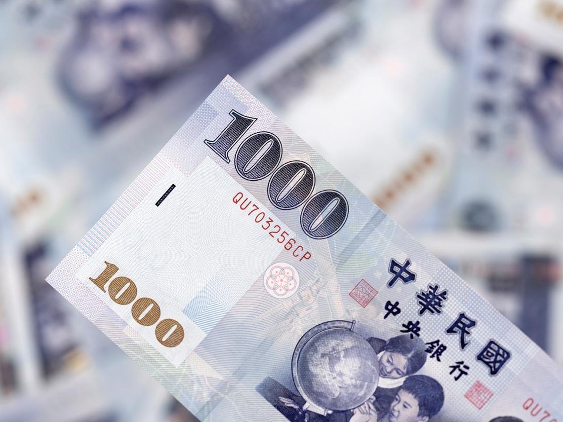 定存族怕台灣跟進Fed降息讓荷包縮水?央行葫蘆裡賣的可能是「這4個字」