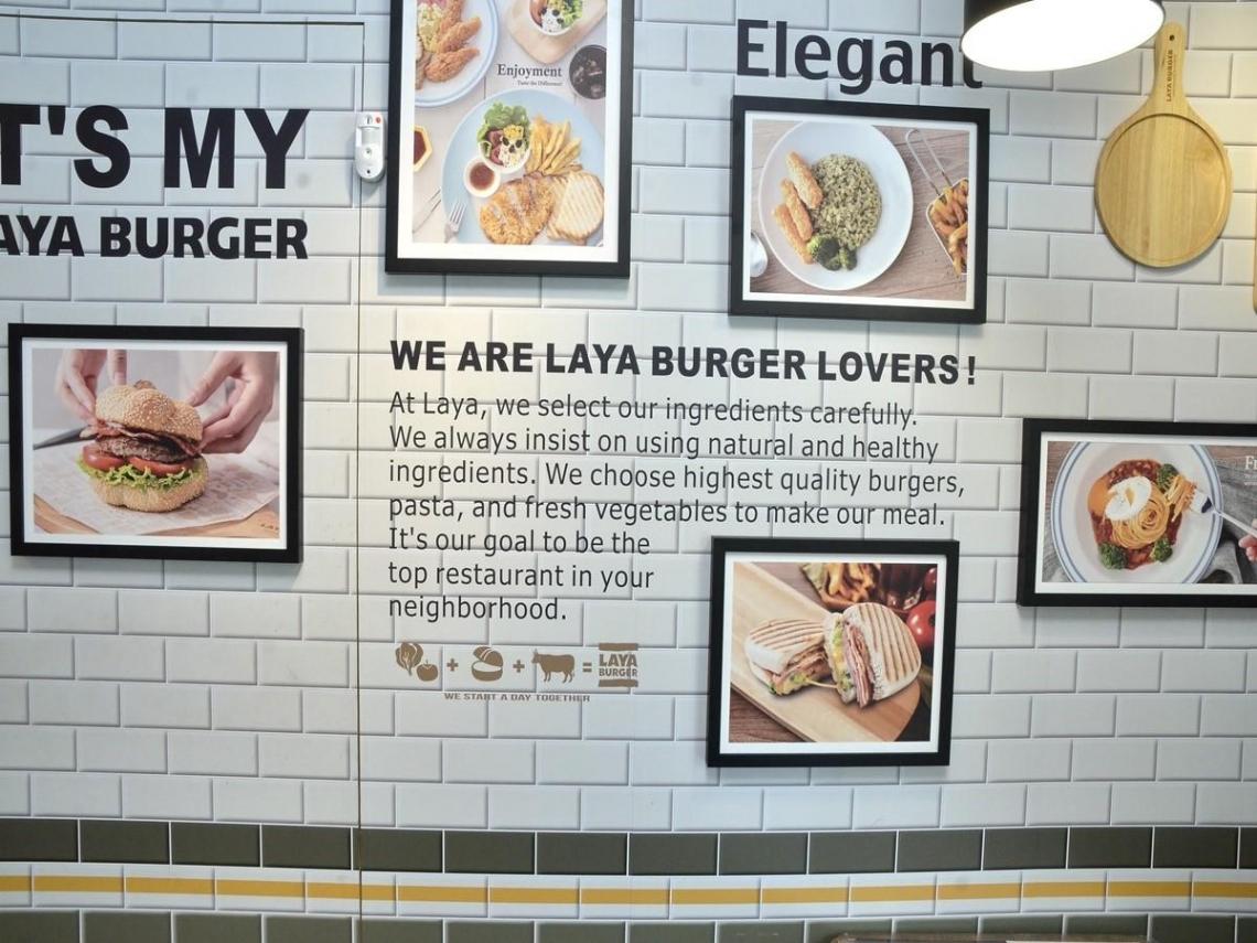 拉亞漢堡AI服務來創路 訂餐、食安一樣棒