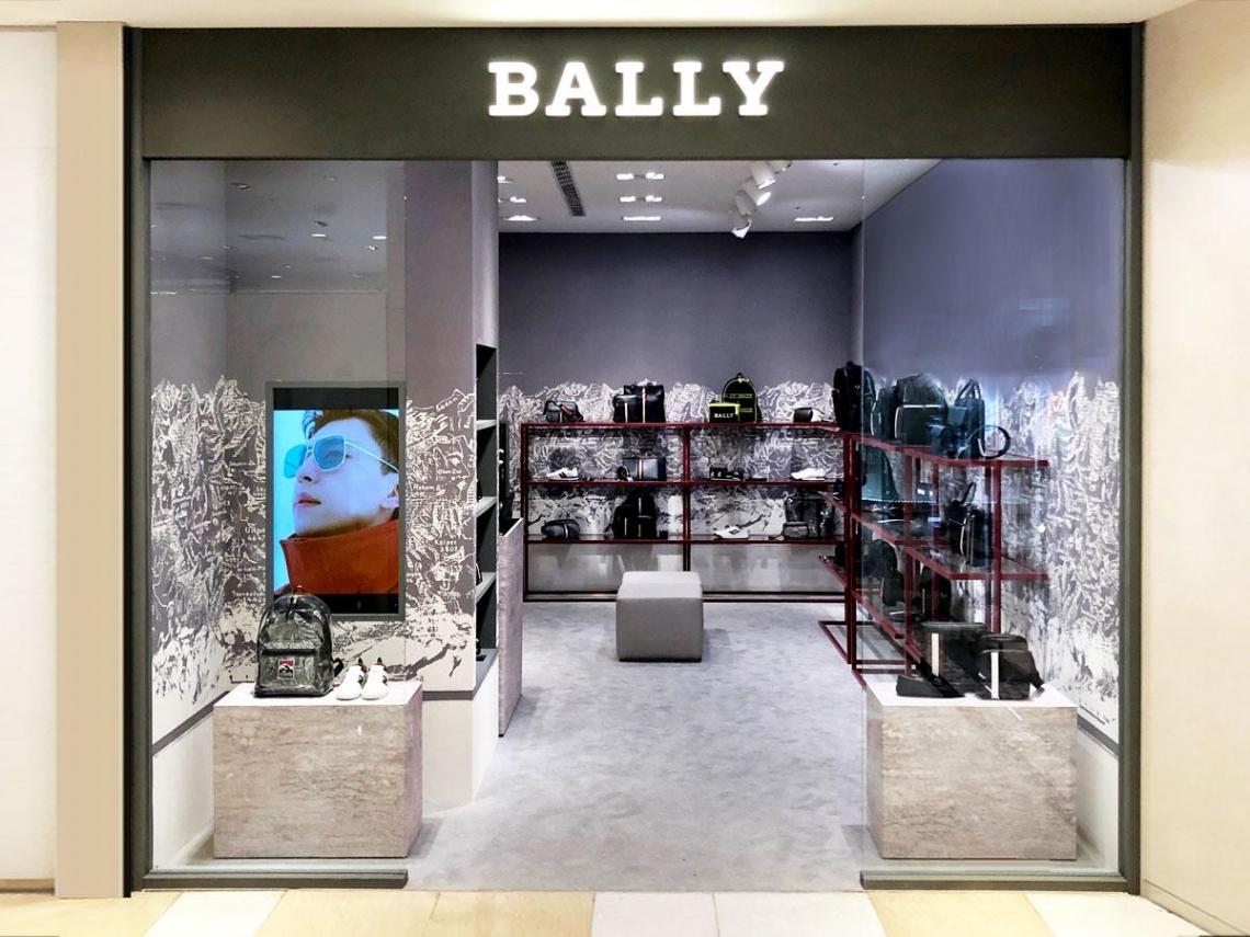 睽違六年 百年經典瑞士皮具世家 BALLY正式回歸台灣精品零售市場