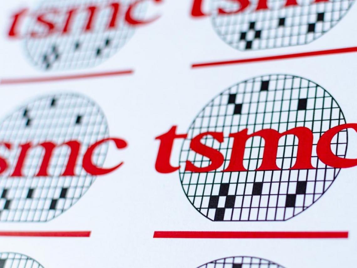 台積電排班表藏在Logo裡? 「tsmc」背後小黑點到底藏著什麼含意