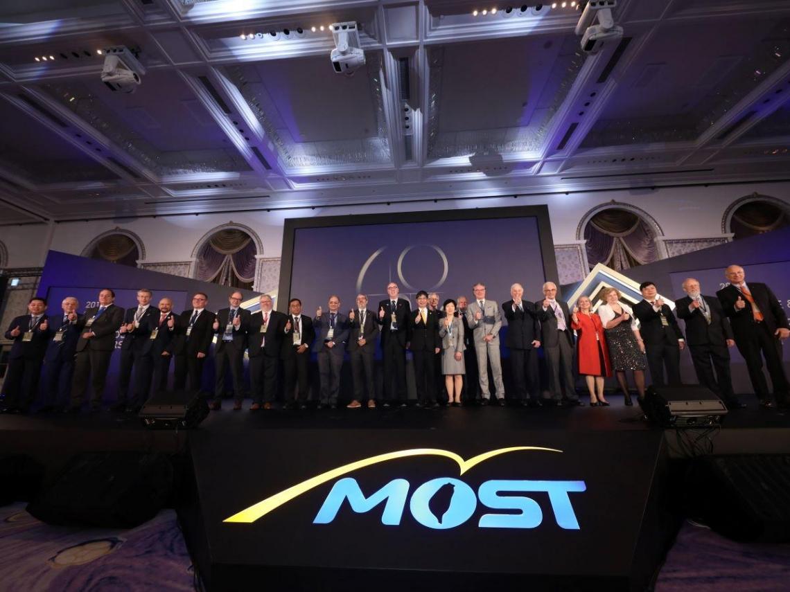 科技領航六十載 串聯全球科研 《全球科技領袖高峰論壇》深化國際交流