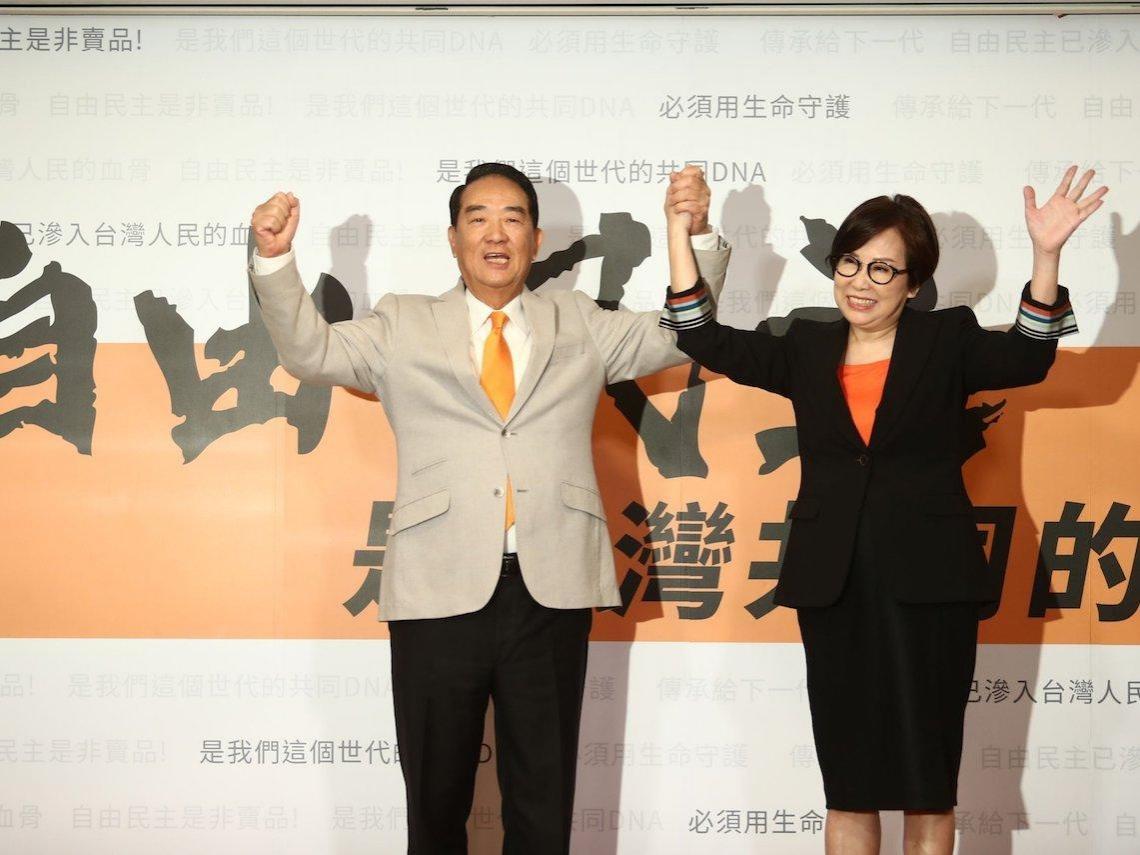 「廣告教母」余湘任副手、于美人扛發言人 宋楚瑜宣布再度角逐總統