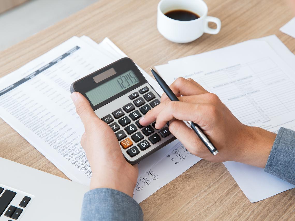退休金規劃12-12/為子女教育費,變賣股票?家庭支出不能不知的7件事,讓你不愁沒退休金!