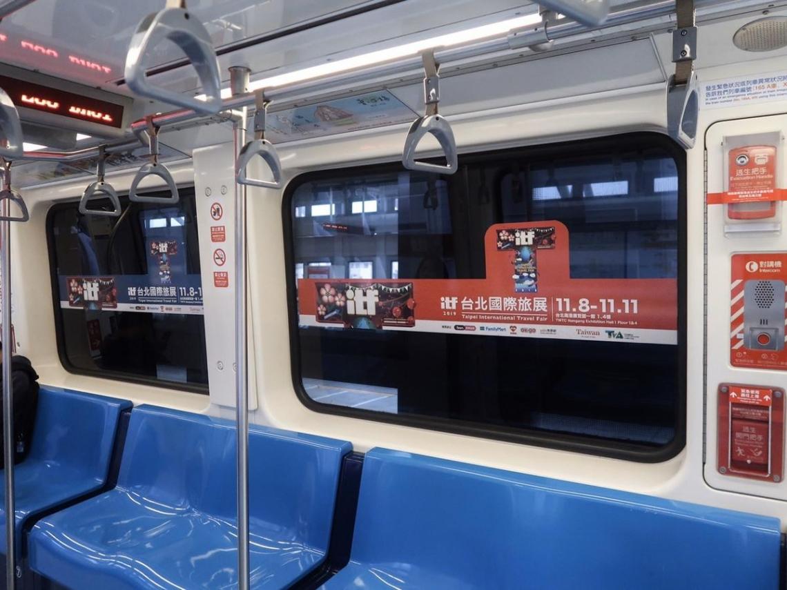 台北國際旅展登上北捷 「五路齊開」歡慶年度最大旅遊盛會 全面網羅捷運通勤族 包聽包看包享受!