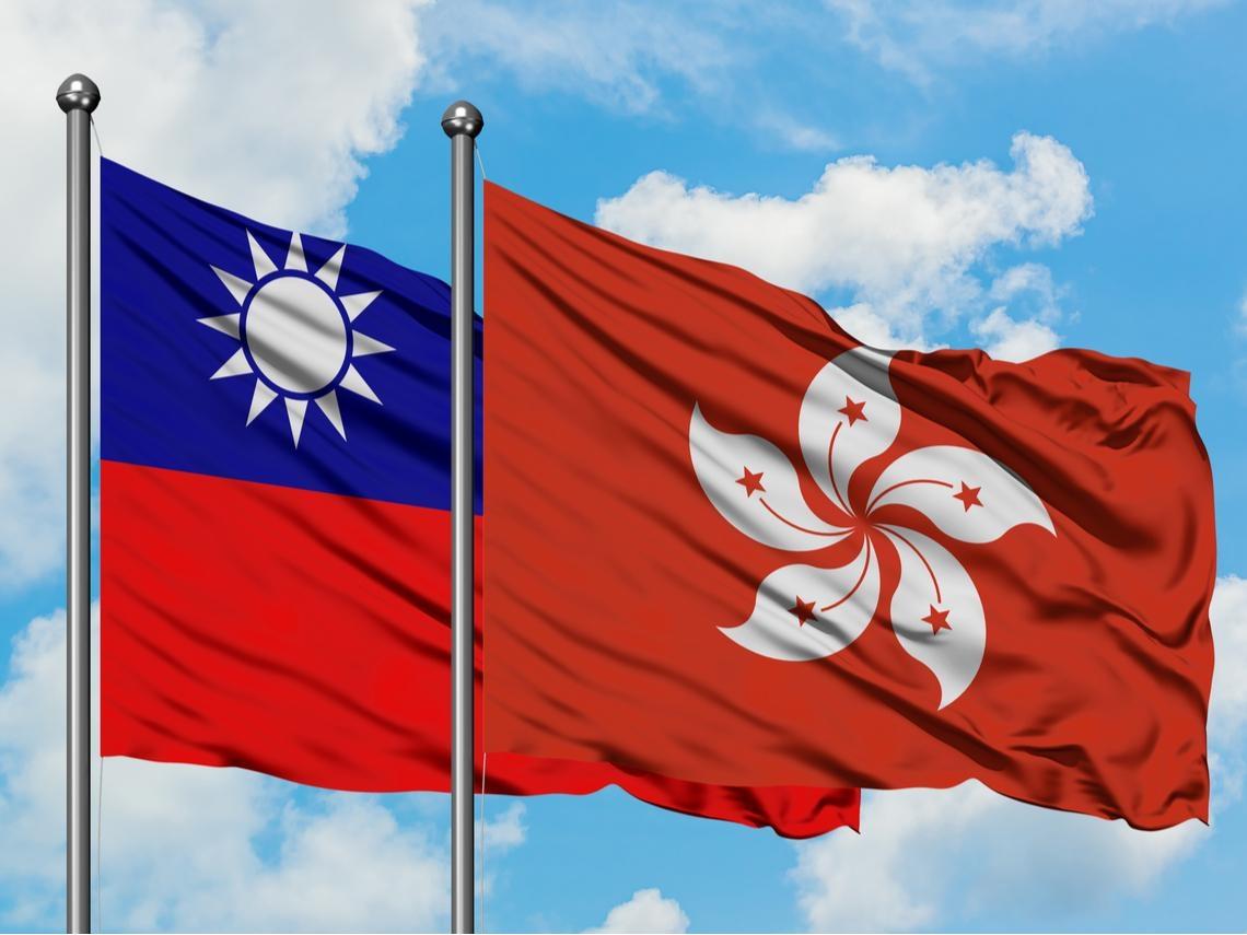 以台灣人的角度 看反送中對台灣的影響