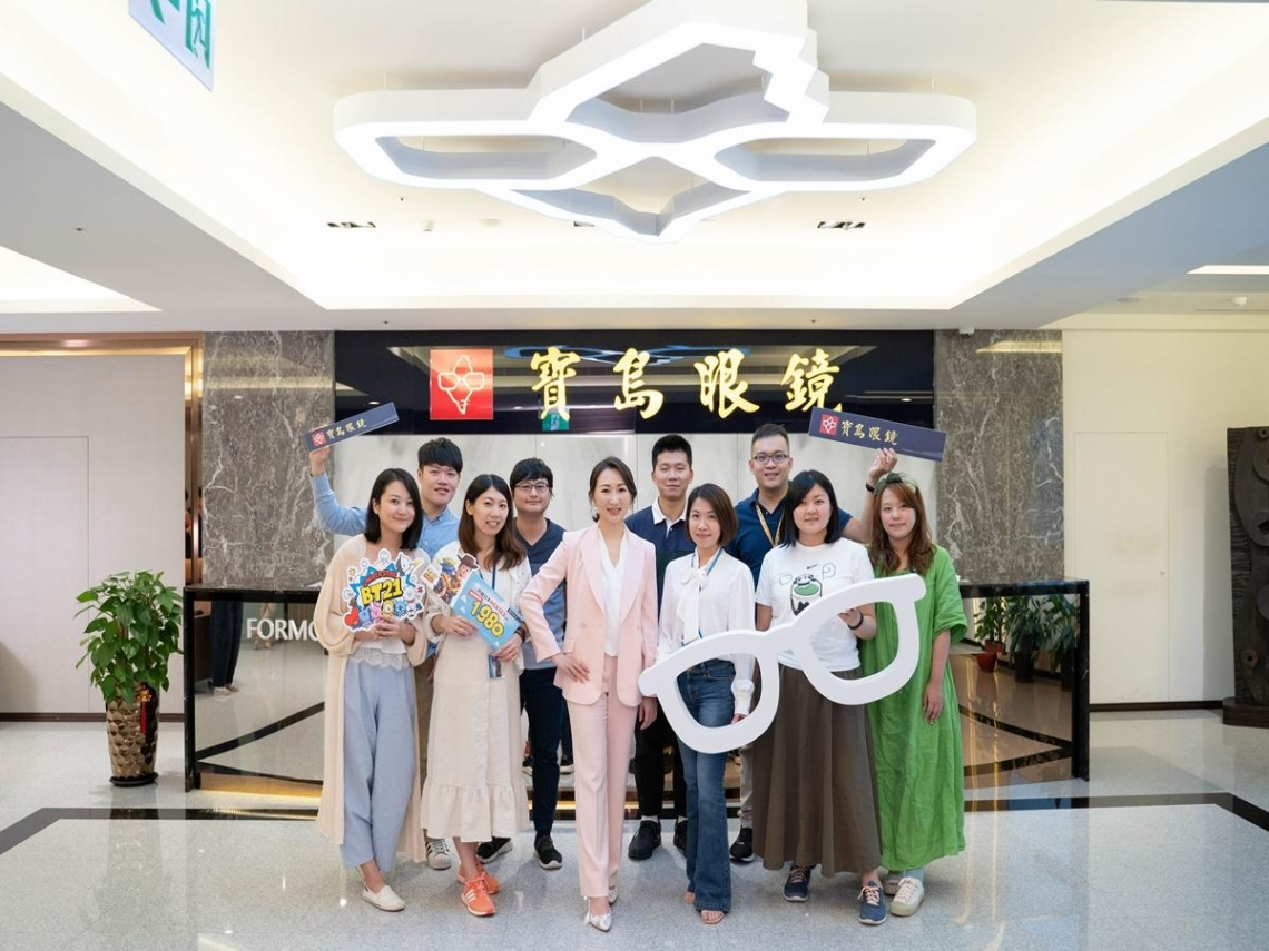 寶島數位轉型 保健全齡視力 再創品牌優勢