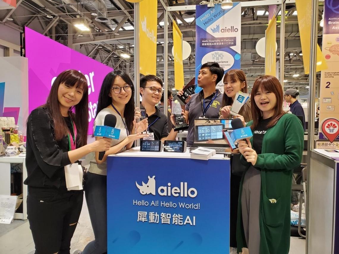 2019台灣最受矚目新創 – 犀動智能(aiello)獲得數位時代Neo Star決選首獎!
