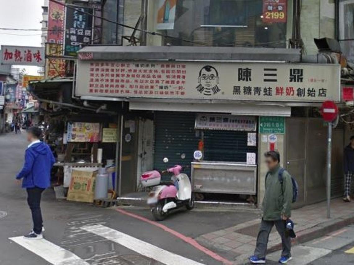 網傳歇業》「青蛙撞奶」被一隻小強壓垮?公館名店「陳三鼎」爆已2週未營業