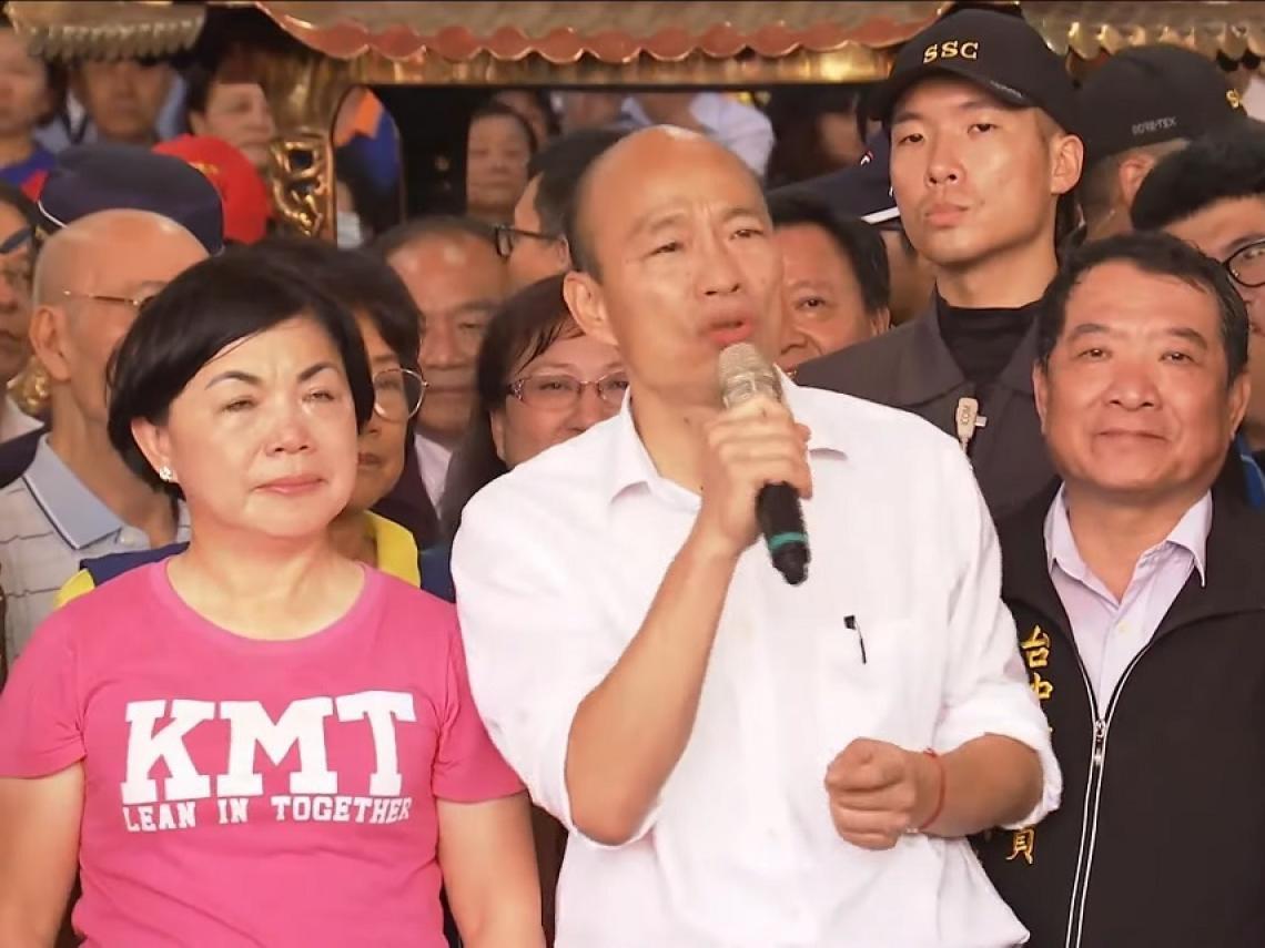 怒駁外電報導!韓國瑜:有拿中共一塊錢就退出總統選舉
