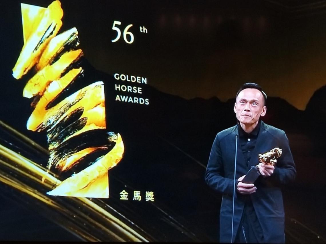 金馬56》最佳男主角出爐!陳以文在「台港對決」中勝出