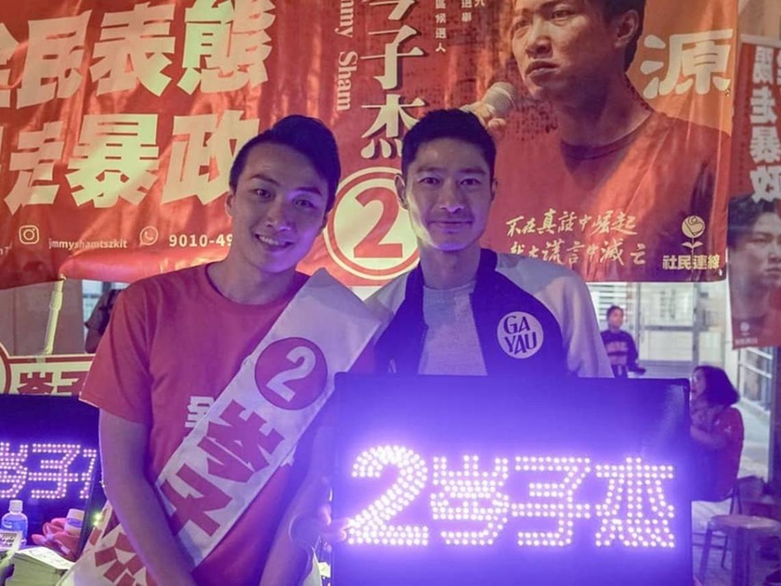 香港區議會選舉》泛民主派大勝「親中」建制派 有望影響下屆特首選舉