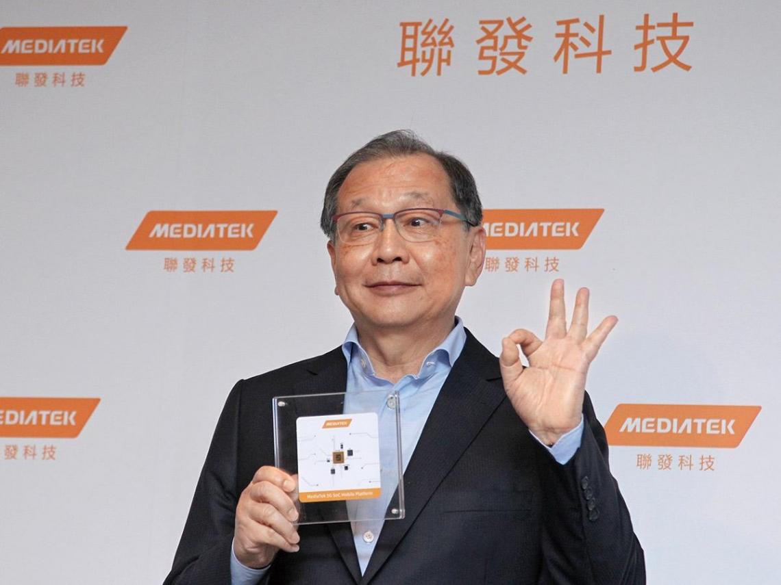 聯發科首發5G單晶片 背後戰略曝光