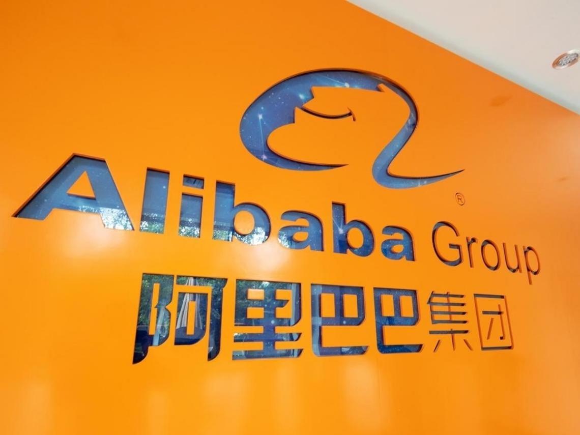 阿里巴巴掛牌不只穩坐「港股一哥」 還讓全球資本市場有了「新面貌」 台灣如何不被世界拋下?