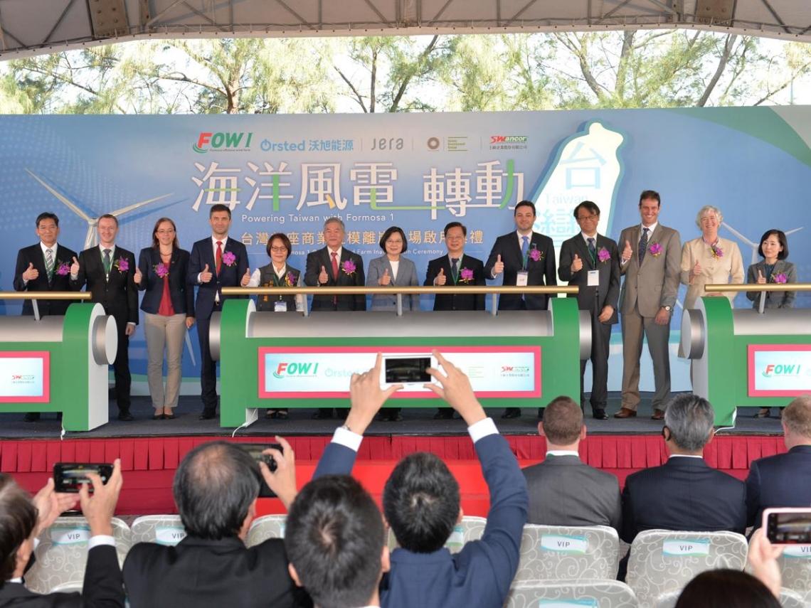 首座離岸風場啟用 總統:讓台灣成為亞洲綠能發展中心