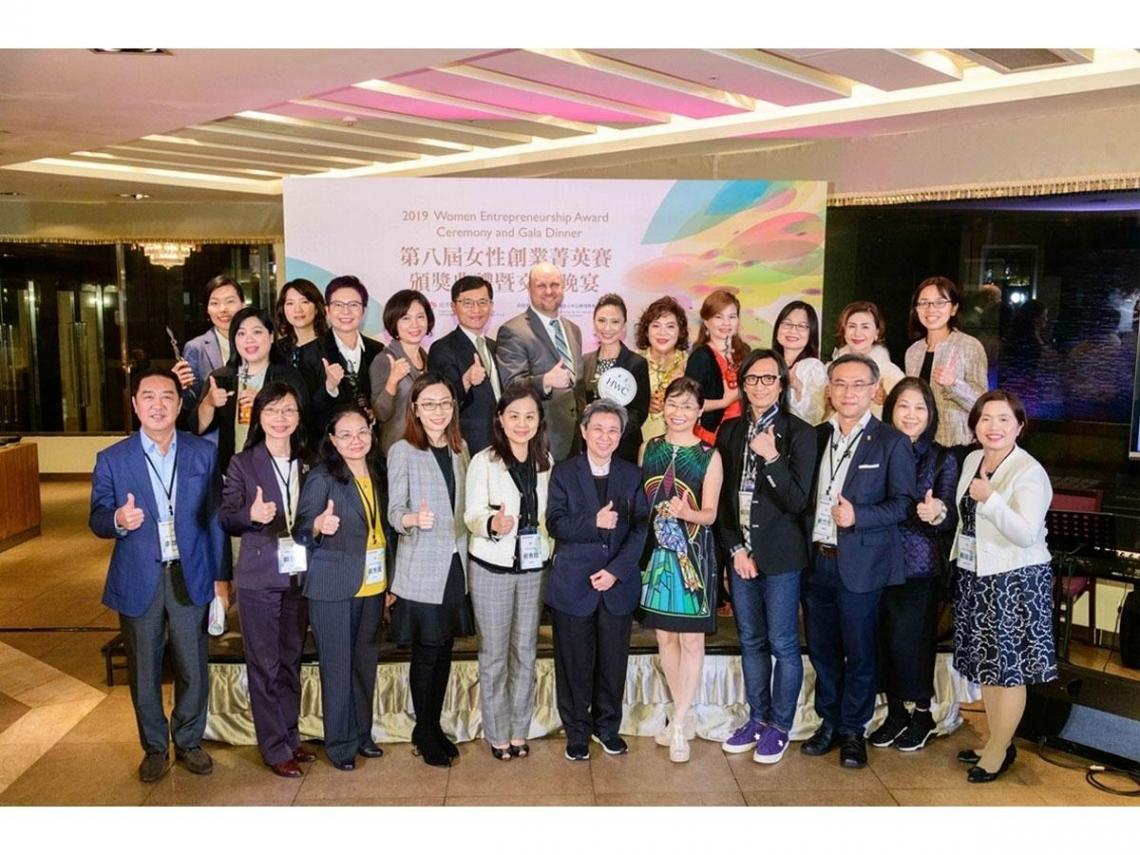 女力發威 國際發光 第8屆女性創業菁英賽名單揭曉