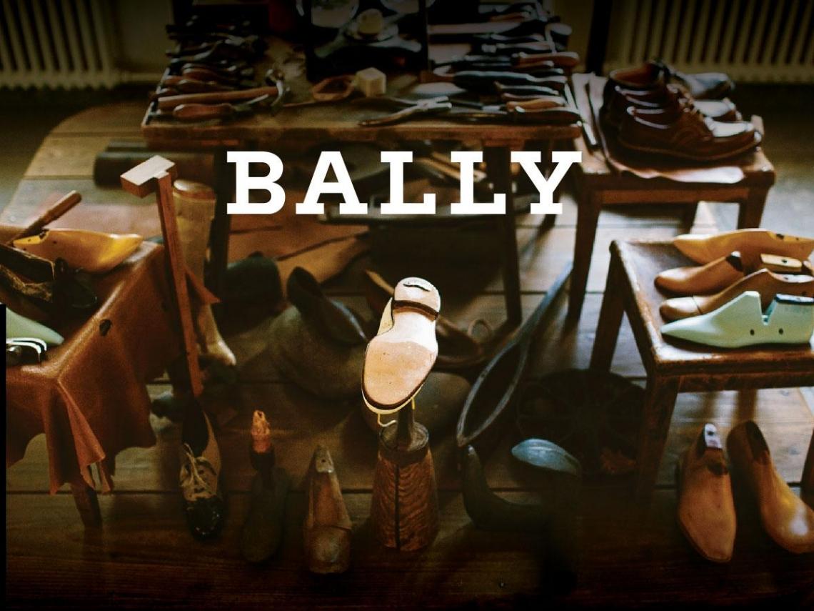 阿姆斯壯登入月球的太空靴 來自百年品牌BALLY