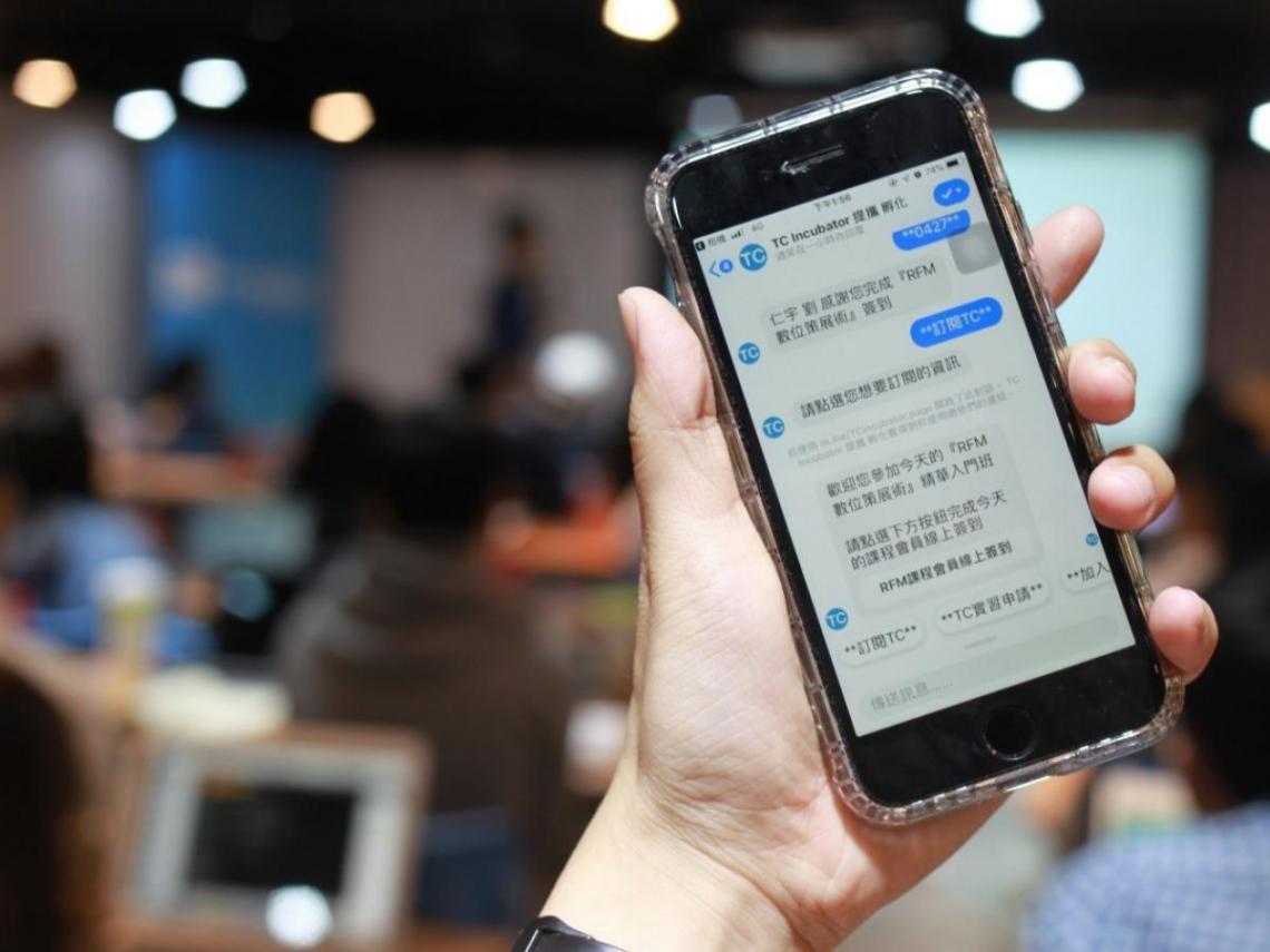 埃立思科技 智慧互動助理、聊天機器人幫你建立粉絲訂閱經濟