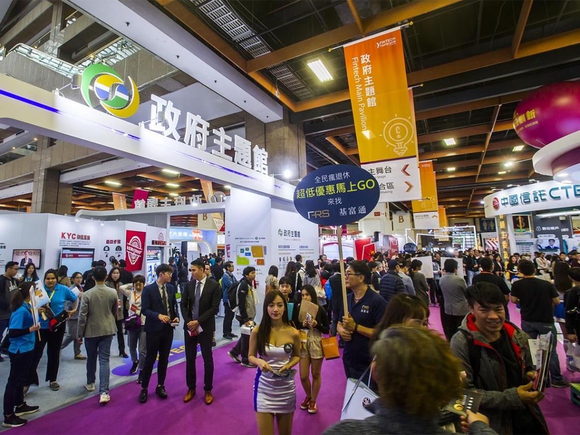 金融拼創新,科技秀亮點 FinTech Taipei 2019 點亮金融生態圈