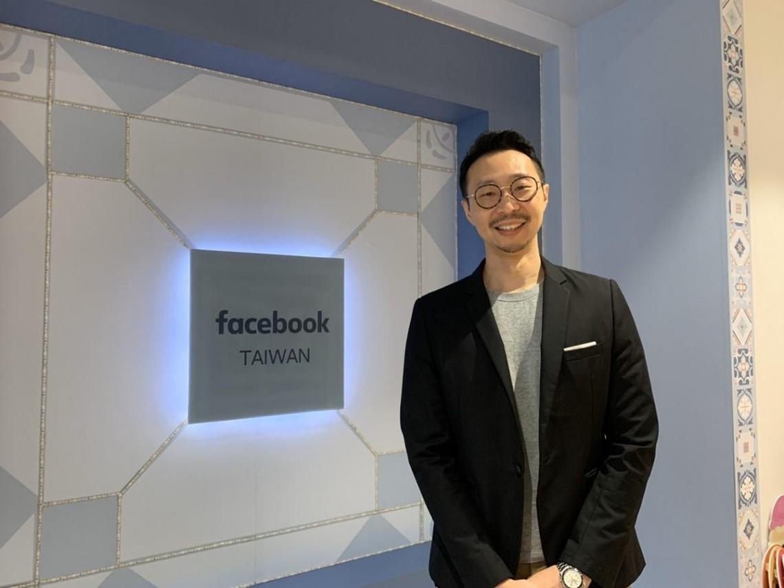 社群電商時代來臨了!臉書要跟台灣商家攜手合作,搶攻東南亞跨境新商機