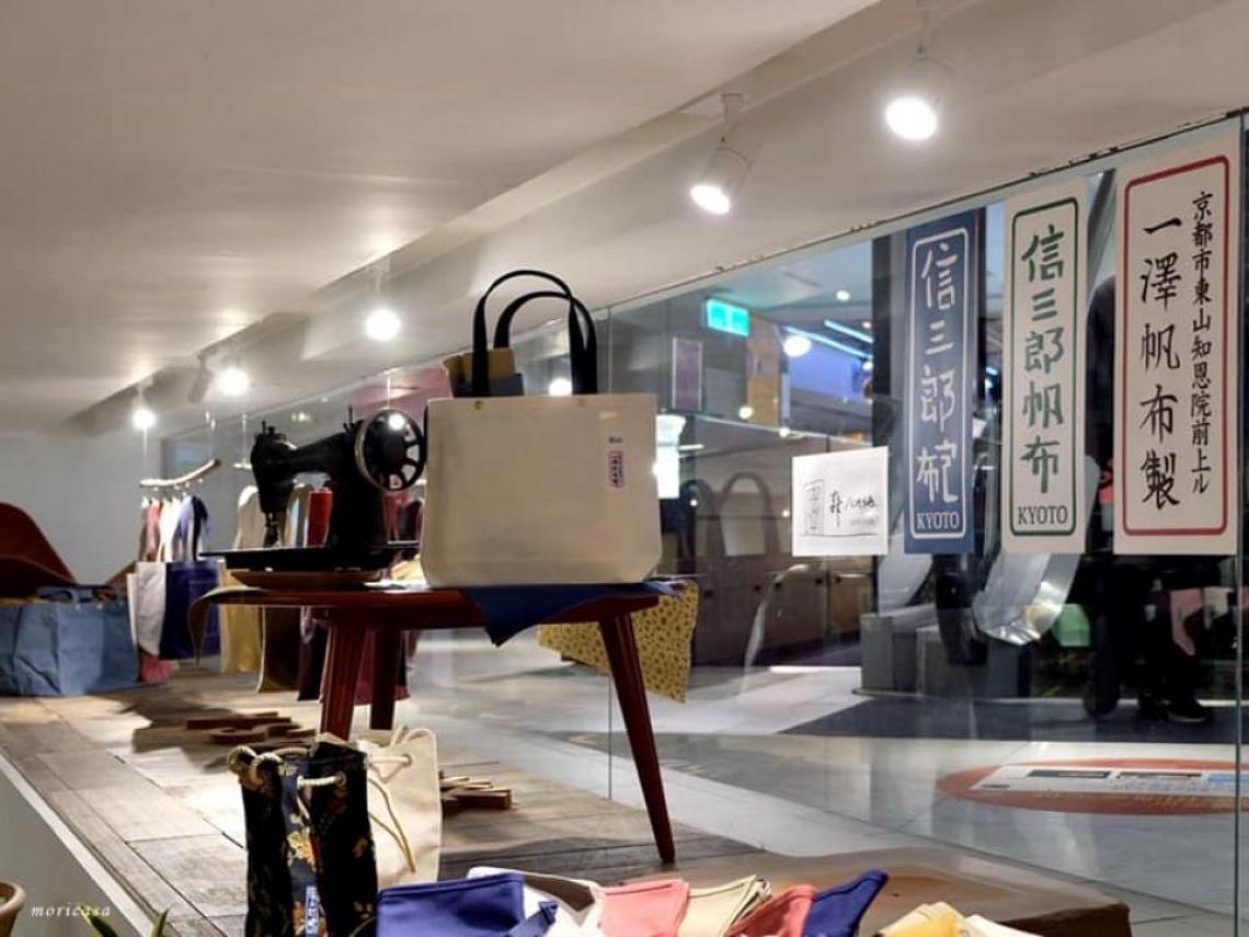 沒專任設計師、也沒SOP 一澤信三郎帆布被譽為「京都LV」的祕訣是什麼?