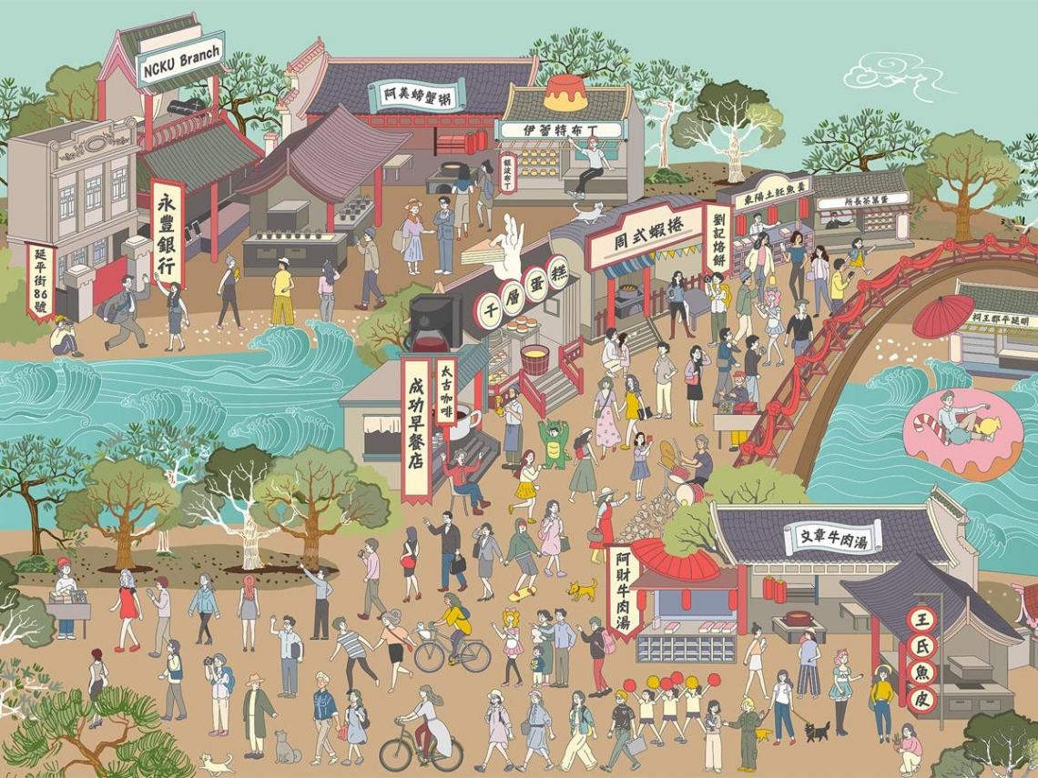 一張台南版的清明上河圖 揭開永豐與成大AI金融轉型契機