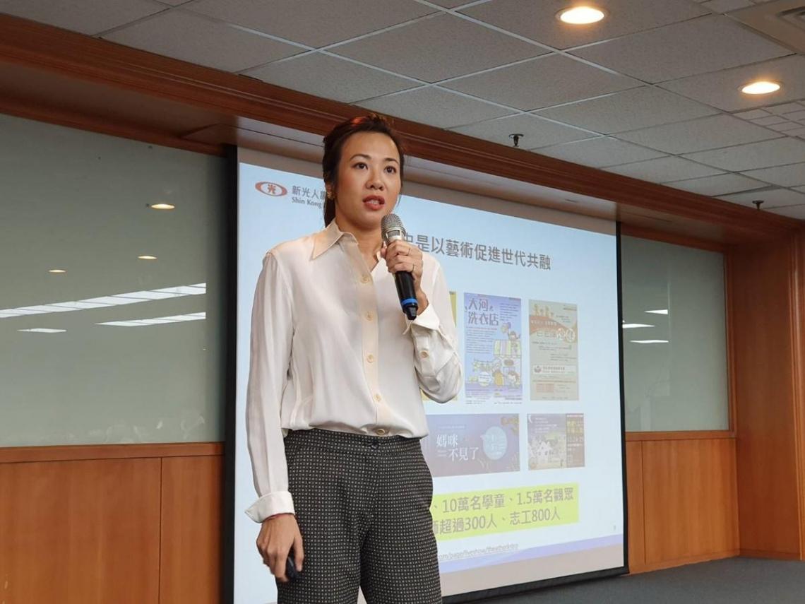 新光金公主吳欣盈:高齡社會來臨,25歲就要開始準備退休金