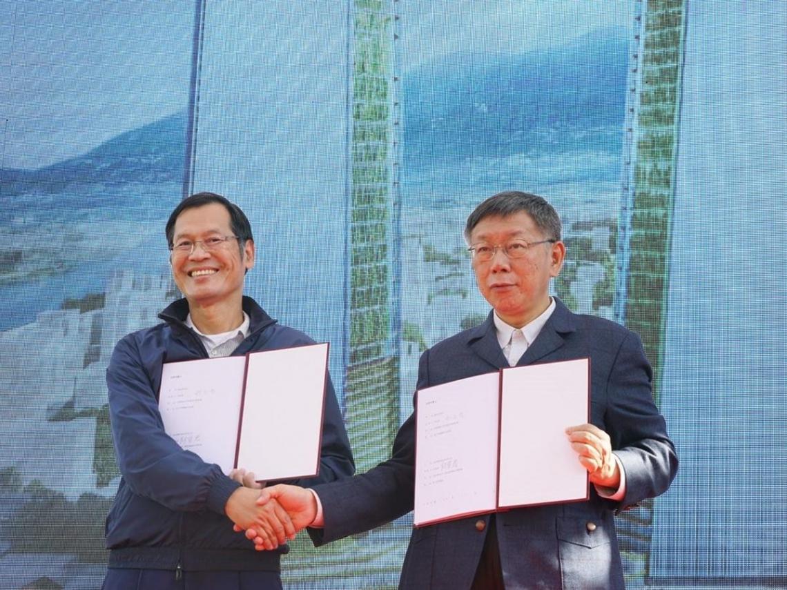 台北雙子星正式簽約...預計2027年完工 藍天董座許崑泰憂面臨「養小豬理論」考驗